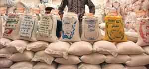 ترخیص برنجهای وارداتی
