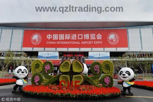دومین نمایشگاه بین المللی واردات چین 14الی 19آبان
