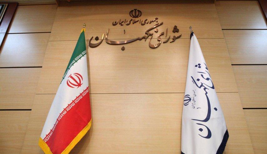 شورای نگهبان: اعاده لایحه الحاق ایران به CFT لزوما به معنای رد آن نیست