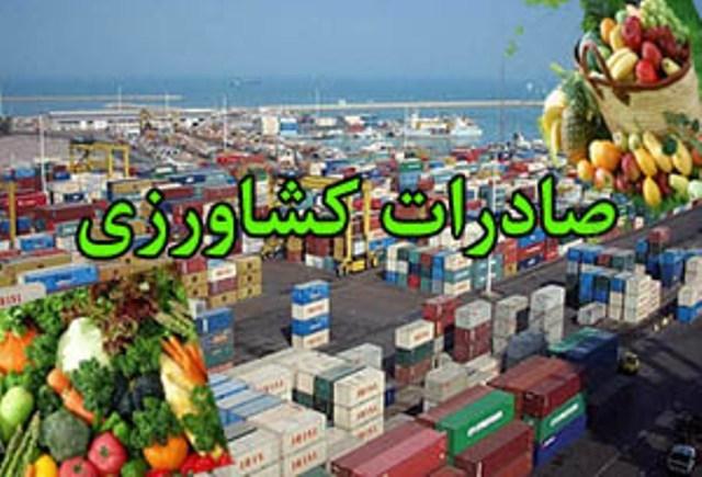 صادرات و افزایش کرایه حمل و نقل محصولات کشاورزی