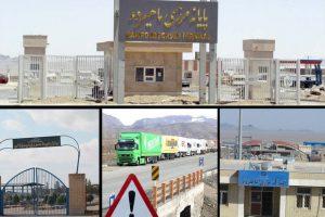 تجارت ایران و افغانستان