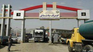 واردات صادرات با عراق