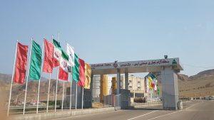 مرزهای تجاری ایران با ارمنستان