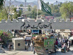 واردات صادرات با پاکستان