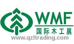 معرفی نمایشگاه صنایع چوب و مبلمان چین
