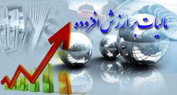 ارزش افزوده صادرات و واردات