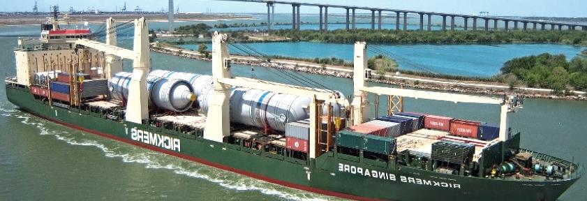 برخی از اصطلاحات تخصصی رایج در حمل و نقل دریایی