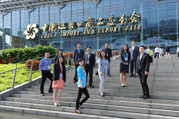 برگزاری نمایشگاه صادرات و واردات گوانجو چین 2019